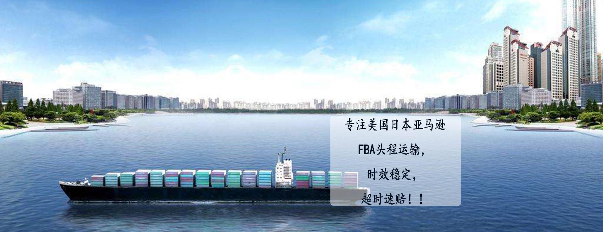 阳江代理出口退税